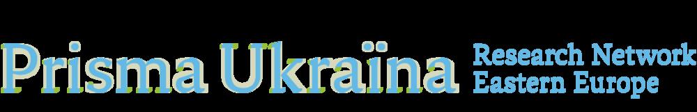 Forum Transregionale Studien: Startseite